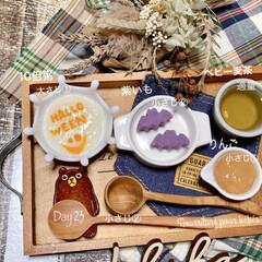 ハロウィン/離乳食/おうちごはん/ランチ/簡単/時短レシピ/... 𝟼𝑚 𝟿𝑑 𓐄 𓐄 𓐄 𓐄 𓐄 𓐄 𓐄…