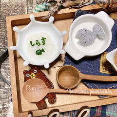 離乳食/おうちごはん/簡単/時短レシピ/ラク家事 𝟼𝑚 𝟷𝟶𝑑 𓐄 𓐄 𓐄 𓐄 𓐄 𓐄 …(2枚目)