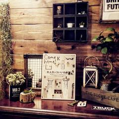 息子部屋/セルフリノベーション/原状回復/賃貸DIY/賃貸インテリア/雑誌掲載/... come home!   vol.47 …