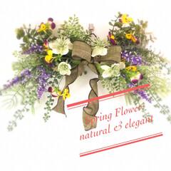 スワッグ/ハンドメイド/自分の楽しみ/趣味の時間/お花のある暮らし/フラワーアレンジメント/... 春のお花を集めて スワッグを作りました🍀…