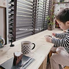 暮らしを楽しむ/おやつ時間/カフェ風インテリア/フード/キッチン雑貨/雑貨/... おいしいガトーショコラ♡  お気に入りの…