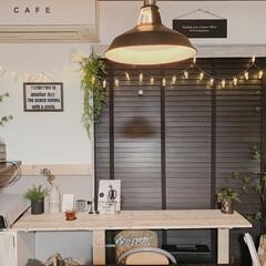暮らしを楽しむ/カフェスタイル/カフェ風インテリア/風景/DIY/雑貨/... お気に入りのCafeスペース𖠚ᐝ 夜バー…