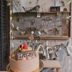 子どもと暮らす/暮らしを楽しむ/誕生日ケーキ/誕生日飾り/誕生日フォト/誕生日/... 3月7日は息子の7歳の誕生日でした♡  …(2枚目)