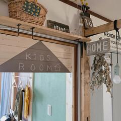 ミルクペイントforウォール/暮らしを楽しむ/子供部屋インテリア/LIMIAインテリア部/LIMIA手作りし隊/DIY/... 子ども部屋の入り口部分を、  おうちの屋…