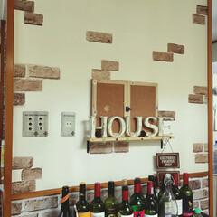 レンガ柄壁紙/ウォーターボトル/コルクボード/キャンドゥ/ワインボトル/アジアン家具/... カウンターとキッチンの壁!?