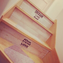 DIY/階段/階段リメイク/ウォールステッカー/壁紙/オシャレ 我が家の階段は日も当たらず 色も一色で暗…