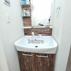 壁紙シート/壁紙リメイク/壁紙DIY/壁紙/洗面台DIY/洗面台リメイク/... 洗面台をこの前リメイクしましたが暗すぎた…(3枚目)