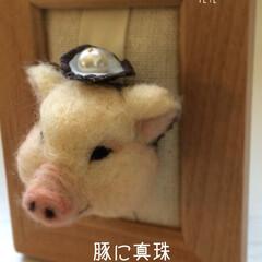 豚/羊毛フェルト/羊毛/フェルト/Fête/フェット/... 豚に真珠