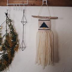 織物/木のモチーフ/和室/ドライフラワー/ミモザ/漆喰壁/... お気に入りのタペストリー☺︎和室の壁にも…(1枚目)