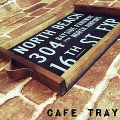 ハンドメイド/カフェトレイ/セリア セリアのインテリアボードを使って カフェ…