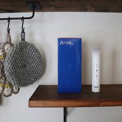 Areti LED 光美顔器 トライカラー b1708GD あすつく(美顔器)を使ったクチコミ「「美顔器 Tri-color トライカラ…」(1枚目)