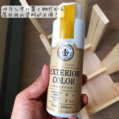 エクステリアカラー ライトブラウン  水性着色剤 ウッドアトリエ   和信ペイント(Washi Paint)(ニス、ステイン)を使ったクチコミ「和信ペイントさんのエクステリアカラーのモ…」(7枚目)