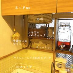 Dream Sticker タイルシール BST−11 スノー(ウォールステッカー)を使ったクチコミ「滅多に撮らないキッチンの内側(笑) 食器…」(2枚目)