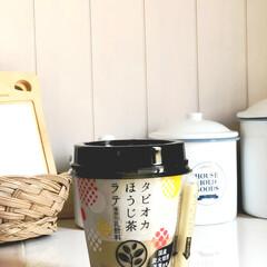 タピオカ/ほうじ茶ラテ/コンビニ/おやつタイム コンビニでたまに買うタピオカほうじ茶。こ…