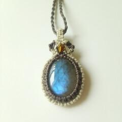 ラブラドライト/マクラメ/天然石/青 神秘的な青色のラブラドライト♪