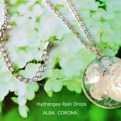 ネックレス/紫陽花/アジサイ/ハイドランジア/雨/雨粒/... 雨粒の中に白い紫陽花を閉じ込めたようなペ…