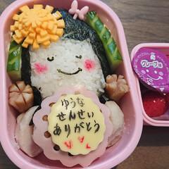 ありがとう/お弁当/幼稚園 幼稚園年少さん「たんぽぽ組」でのお弁当も…