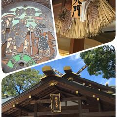 猿田彦神社/笑門/ご当地マンホール/伊勢/おでかけ 25年程前、主人の転勤で3年間伊勢神宮内…