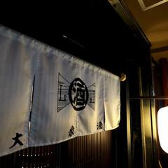 居酒屋/レトロ/照明/暖簾/提灯 昨年末にオープンした大衆酒場。