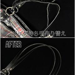 革/レザー/作り替え/持ち手/リペア/修理/... バッグの持ち手作り替え修理です。