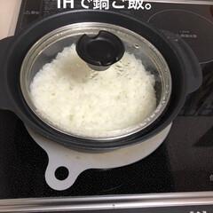 ご飯/IH/ニトリ/フード/秋 土鍋ご飯IH版