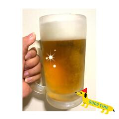 プハーーー🍺💕/ダラダラ💓/仕事終わりのビール  これ飲んで明日も仕事頑張わ!☆彡  今…