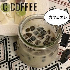 カフェオレ/ティータイム/Coffee/コーヒー/100均/ダイソー/... おうちカフェ 。   基本コーヒーはブ…