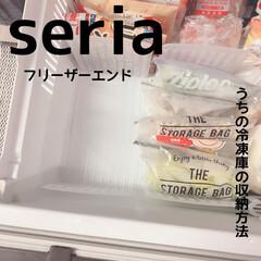 整理収納/冷蔵庫収納/冷蔵庫/キッチン/ダイソー/セリア/... うちの冷凍庫 。  整理するのにセリアの…