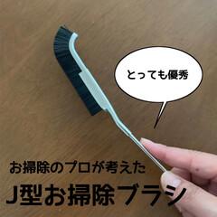 おすすめアイテム/便利/お掃除ブラシ/ブラシ/掃除 お掃除ブラシ 。  楽天で買ったお掃…