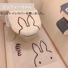 トイレ/ミッフィーちゃん/可愛い/トイレマット/トイレカバー ミッフィーちゃん 。  洗浄フタカバー無…