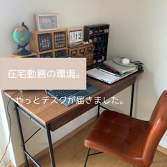 在宅勤務/アンセムチェアー/アンセムデスク/雑貨/暮らし 在宅勤務の環境。 やっとデスクが届き…