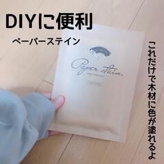 便利/便利グッズ/いい香り/臭くない/ペーパーステイン/初心者さんにおすすめ/... diyにおすすめ 。  diyfacto…