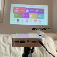 モバイル プロジェクター 小型 ワイヤレス 天井 ホームシアター 子供 壁 家庭用 コンパクト プロジェクター Bluetooth スマホ 接続 WiFi HDMI DVD ビジネス モバイルプロジェクター iPhone android 三脚 小型プロジェクター 天井 ホームプロジェクター ミニプロジェクター(カテゴリ未割り当て)を使ったクチコミ「モバイルプロジェクター 。  ずっと憧れ…」(6枚目)