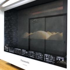パナソニック Panasonic 電子レンジ 簡易スチームオーブンレンジ 23L ホワイト エレック NE-MS235-W | エレック(電子レンジ)を使ったクチコミ「焼いている時の写真。 私が一番好きな瞬間…」