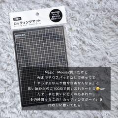 カッティングマット/マウスパッド/海外インテリア/モノトーン雑貨/100均新商品/Instagram @maaco.uw/... このセリアで発見し、購入したカッティング…