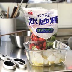 日新製菓 氷砂糖 クリスタル(氷砂糖)を使ったクチコミ「今年はレモンのシロップ漬けをやってみまし…」