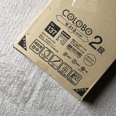 カラーボックス/ニトリカラーボックス/ニトリ収納/押入れ収納/収納/雑貨/... ニトリでカラーボックスを買いました♫ 2…
