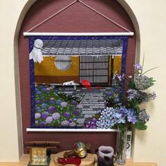 季節を楽しむ/和室ニッチ/風呂敷タペストリー/雑貨/ニトリ 6月に向けて、和室ニッチのタペストリーを…
