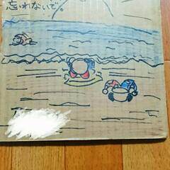 メッセージボード/段ボールボード どーも娘です😆新作描いたヨー💕「明けぬよ…(2枚目)