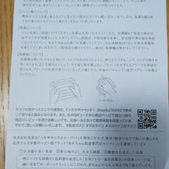おすすめアイテム 長崎にある赤ちゃんの肌着メーカーが作った…(2枚目)