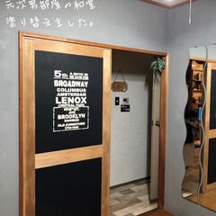 4畳半/和室を洋室に/ステンシル/グレー/ふすまリメイク/元次男部屋/... 次男が使ってた和室の壁を水色から グレー…