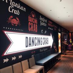 🍘/DANCING CRAB/ダンシングクラブ/大阪 ダンシングクラブ🦀🦐🦀  美味しかったけ…