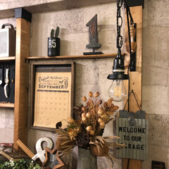 ブラケットランプ/コンクリート壁紙/ドライフラワー/男前インテリア/DIY女子/カレンダー/... ディアウォールとディアウォールの 間に1…