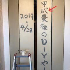 DIY女子/グラフィティーペイント/ペイント/クローゼット/平成最後の一枚 平成最後の日ですね。 令和の明日からもよ…