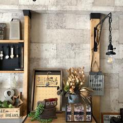 ブラケットランプ/サリュ/DIY女子/ディアウォール/コンクリート壁紙/DIY/...