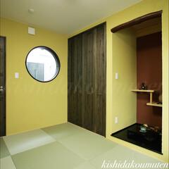 京都/注文住宅/癒し/和室/丸窓/床の間/... 〜 施工事例のご紹介 〜 自然素材の黄色…