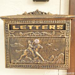 メールボックス/フレンチハウス/輸入住宅/注文住宅/宇治市/京都府 アンティークなメールボックス ✉️♫