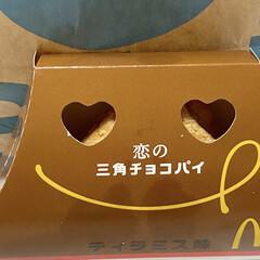三角チョコパイ/マクドナルド/おやつ マクドナルドの三角チョコパイ😊❤️ ティ…