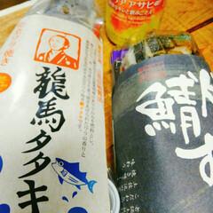 藁やき/鰹のたたき/高知/おうちごはん 高知飯🍚いただいてみます🎵
