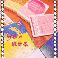 胎内記憶/Cafe/オラクルカード/絵本会 今日の絵本会  美味しいランチとオラクル…